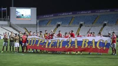 Первый канал покажет два матча группового этапа Евро-2020 с участием сборной России