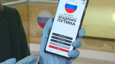30 июня пройдет прямая линия Владимира Путина с россиянами