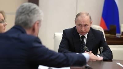 Путин призвал сконцентрировать все усилия, чтобы защитить россиян от COVID-19