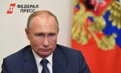 Путин предложил ввести новую льготу для многодетных семей
