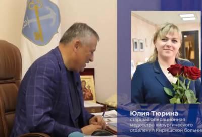 «Обнял, всего доброго»: Александр Дрозденко поблагодарил врачей Ленобласти за их работу