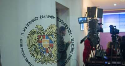 Сколько граждан Армении проголосовали по электронной системе – ЦИК поясняет