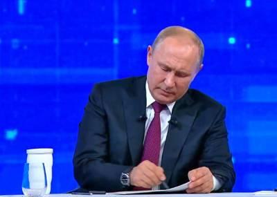 """""""Прямая линия"""" с Путиным пройдет 30 июня. Как задать вопрос президенту"""