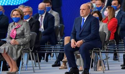 Участники съезда «Единой России» проигнорировали антиковидные требования