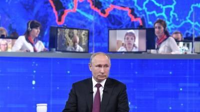 «Ответит на вопросы, интересующие граждан»: прямая линия с Путиным пройдёт 30 июня