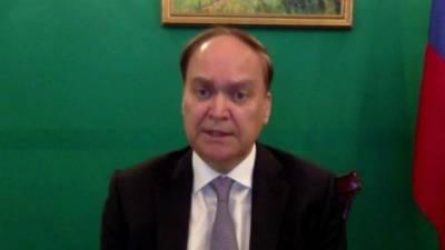 Посол России в США Анатолий Антонов возвращается на место постоянной службы в дипмиссии