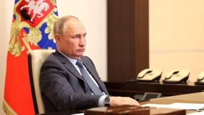 Статья Путина к 80-летию с начала Великой Отечественной войны выйдет в Германии