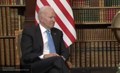 В Дании заявили, что Европа не может рассчитывать на Байдена после саммита РФ и США