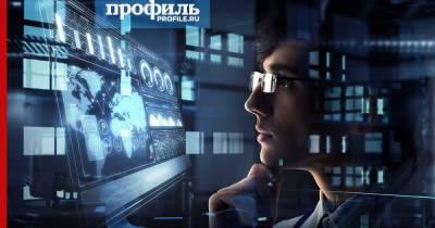 Новости науки со всего мира, 20 июня