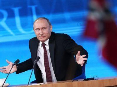 """Первая за два года """"Прямая линия"""" с Путиным пройдет 30 июня"""