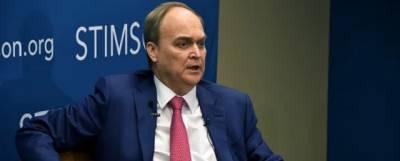 Посол России в США назвал ввод новых санкций «не тем сигналом»
