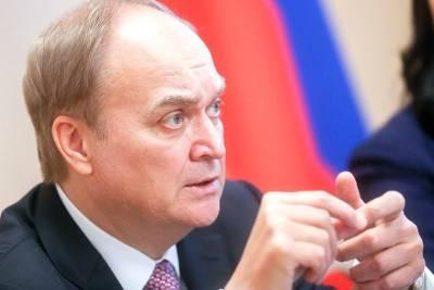 Посол России в США Антонов высказался по поводу новых санкций