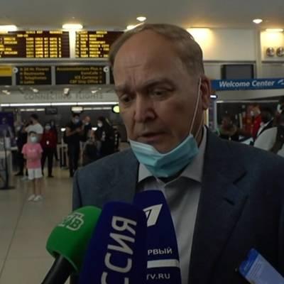 Посол России в США рассчитывает на конструктивную работу с коллегами из США