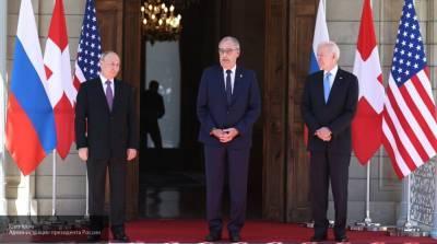 Японцев встревожил подарок Байдена Путину на саммите в Женеве