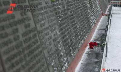 Под Гатчиной заложили камень будущего мемориала жертвам войны