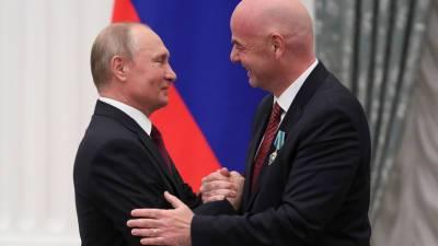 Путин 21 июня встретится с главой ФИФА Инфантино