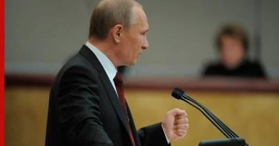 Путин выступил перед депутатами Госдумы VII созыва