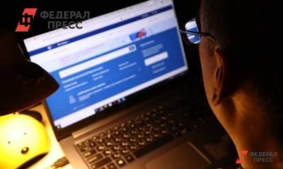 Кандидатам в Ленобласти разрешили сбор подписей через портал госуслуг
