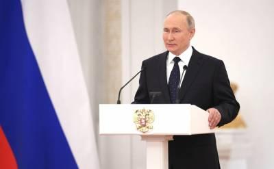 Путин подытожил работу Госдумы РФ действующего созыва