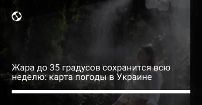 Жара до 35 градусов сохранится всю неделю: карта погоды в Украине