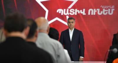 """Блок """"Честь имею"""" выступил с заявлением по итогам выборов в Армении"""