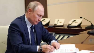 Статья Путина о нападении Германии на СССР появится в Die Zeit 22 июня