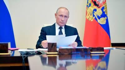 Статья Путина о 80-летии нападения на СССР появится в Die Zeit 22 июня