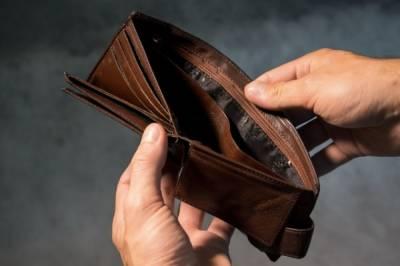 Задолженность по зарплате в РФ составляет более 1,5 млрд рублей