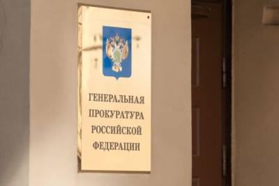 Образовательная организация Bard College признана нежелательной в России