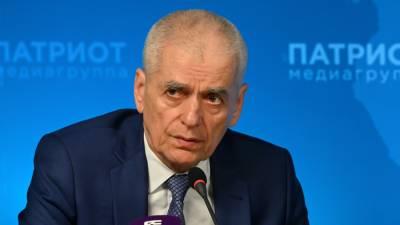 Онищенко предостерег россиян от поездок в Турцию