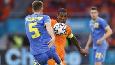 Сборная Украины уступила австрийцам в матче Евро-2020