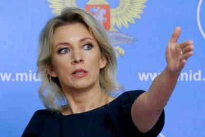 «Вовлекать, сдерживать, отталкивать» – Захарова назвала новые подходы ЕС к работе с Россией средневековыми