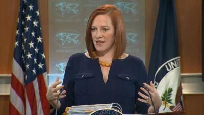 Штаты заявили о продолжении диалога с Россией по стратегической стабильности