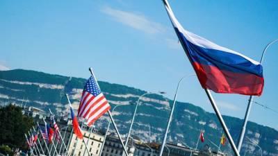 В США заявили о продолжении диалога с РФ о стратегической стабильности