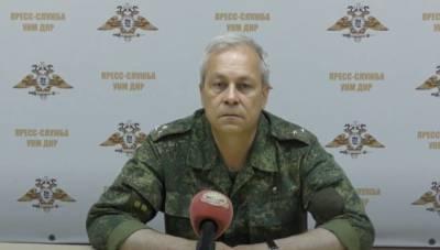 Украинская армия нанесла удар по позициям народной милиции под Донецком: НМ ДНР понесла потери
