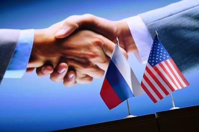 Белый дом анонсировал начало диалога с Россией по стратегической стабильности