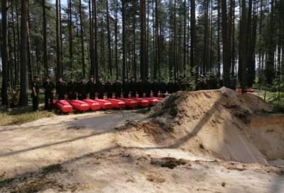 В Кировском районе Ленобласти перезахоронили останки 396 красноармейцев