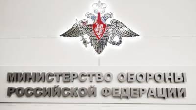 Минобороны представило документы о подвигах советских солдат в первые дни ВОВ