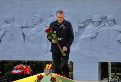 Александр Дрозденко обратился к жителям Ленобласти в День памяти и скорби