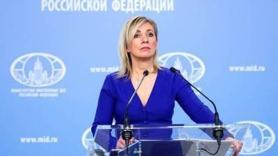 В МИД ответили на продление санкций против Крыма и Севастополя