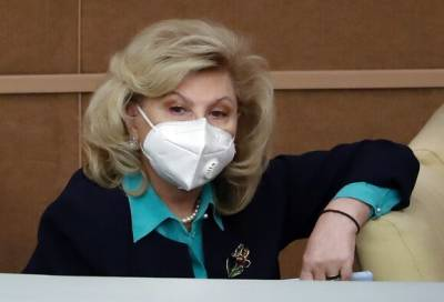 Москалькова сообщила, что получает много обращений о дискриминации непривившихся граждан