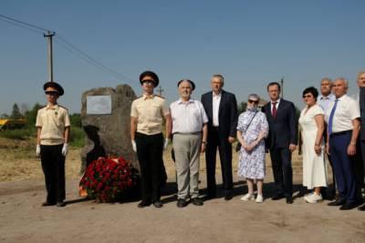 Мемориал жертвам гитлеровского геноцида заложили у деревни Дони