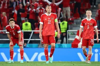 Кремль отреагировал на вылет сборной России с чемпионата Европы