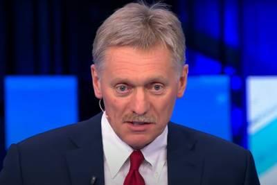Кремль прокомментировал разгром датчанами сборной России на Евро-2020