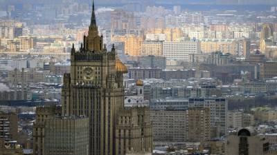МИД России работает над реализацией договоренностей Путина и Байдена