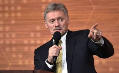 Кремль отреагировал на проигрыш сборной России по футболу на Евро-2020