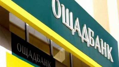 Ощадбанк выдал 748 ипотечных кредитов на 515 млн гривен