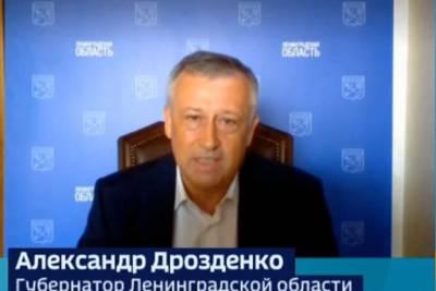 Александр Дрозденко анонсировал введение паспортов ковидной безопасности