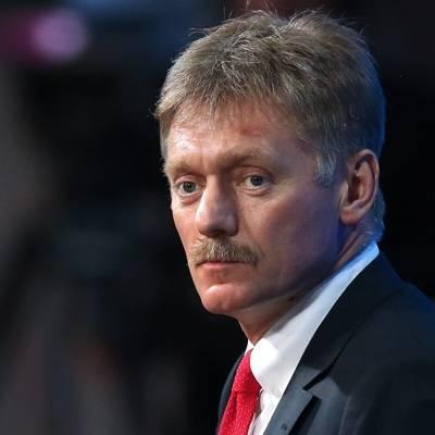 В Кремле не видят смысла рассуждать об игре российских футболистов на Евро-2020