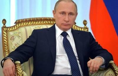 Путин озвучил новые меры поддержки россиян на съезде «ЕР»